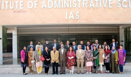 DEDICATION OF IAS AUDITORIUMS IN THE NAME OF WORTHY PROFESSORS
