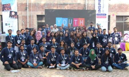 Youth Forum at Institute of Administrative Sciences (IAS)