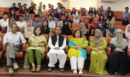 Ramadan Celebration at IAS