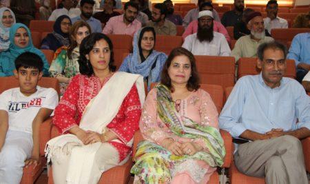 Superannuation of Mr. Muhammad Zahid – Assistant Professor at  IAS,PU