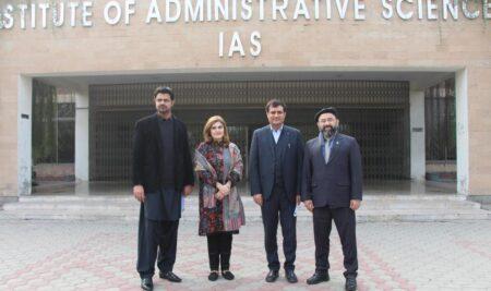 PHD Defense Ms. Zahra Ishtiaq Paul