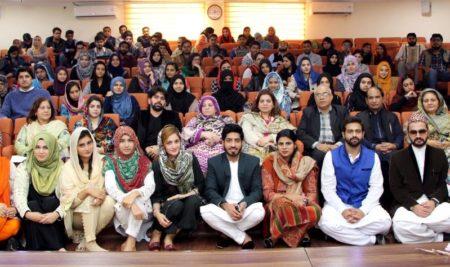 Seerat-un-Nabi Seminar at Institute of Administrative Sciences (IAS)