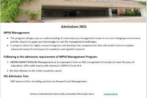 MPhil Management Image File